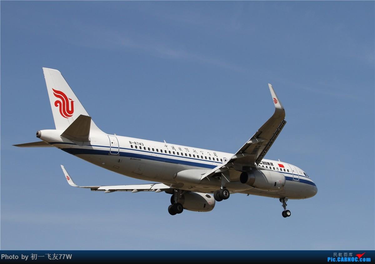 Re:[原创]【多图党】1200*800又是CAN,又是团结村土堆,又是明星村 AIRBUS A320-200 B-8743