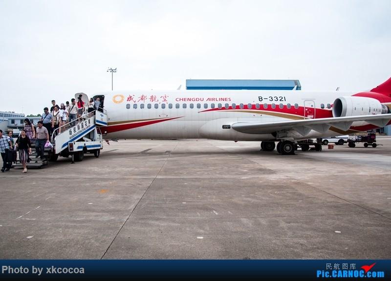 Re:[原创]ARJ21体验及同类型灰机大比拼 COMAC ARJ21-700 B-3321 中国上海虹桥国际机场