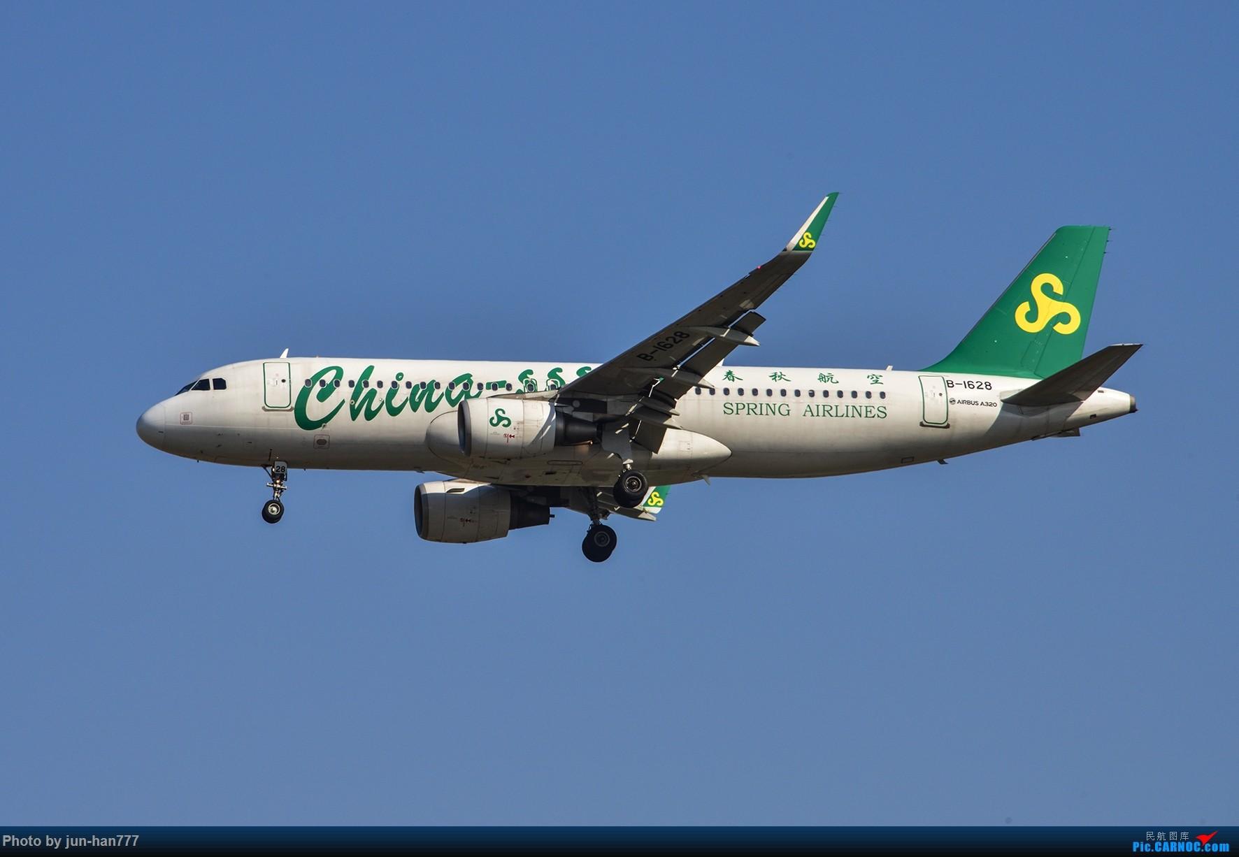 [原创]PVG南菜地拍机 AIRBUS A320-200 B-1628