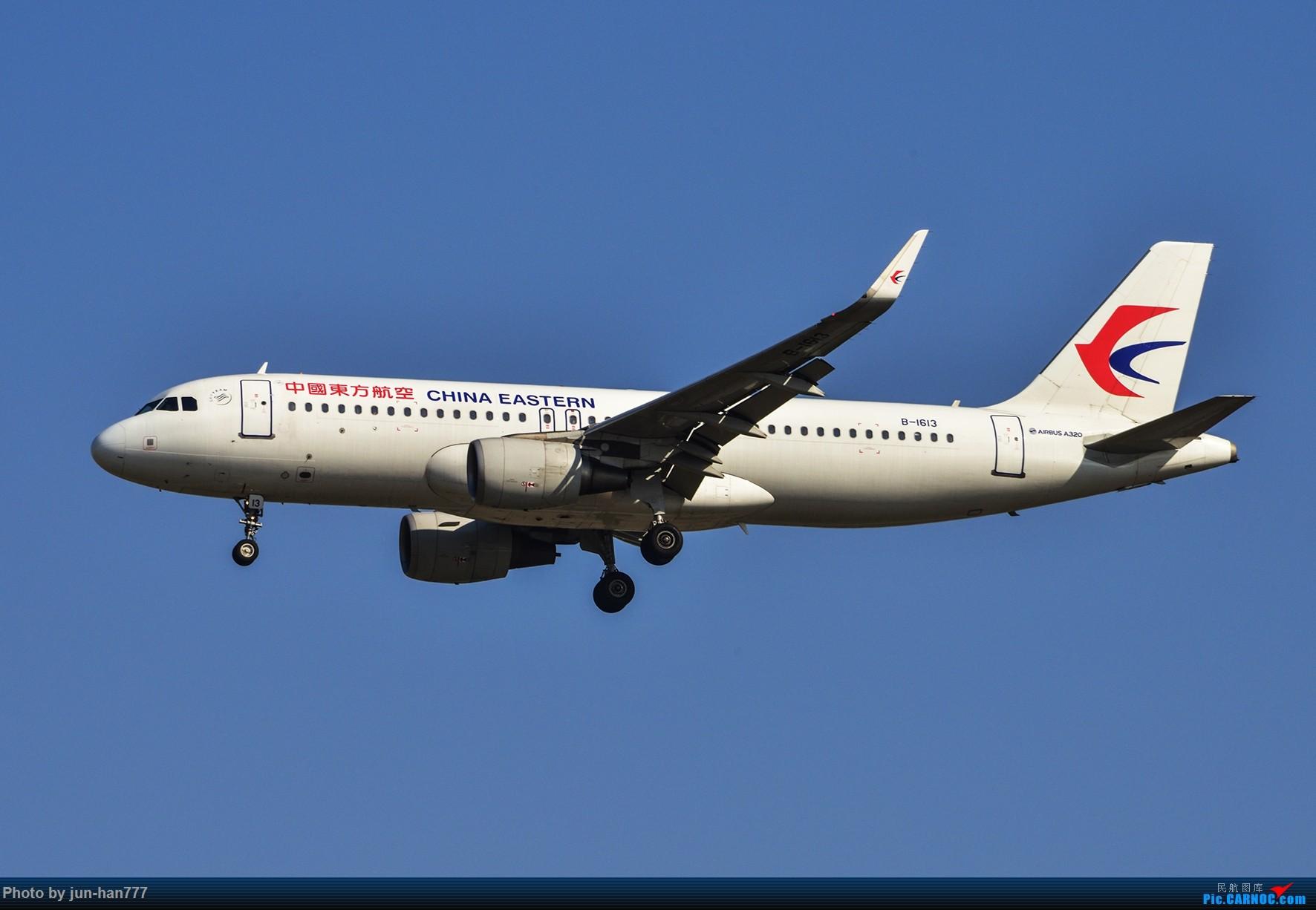 Re:[原创]PVG南菜地拍机 AIRBUS A320-200 B-1613