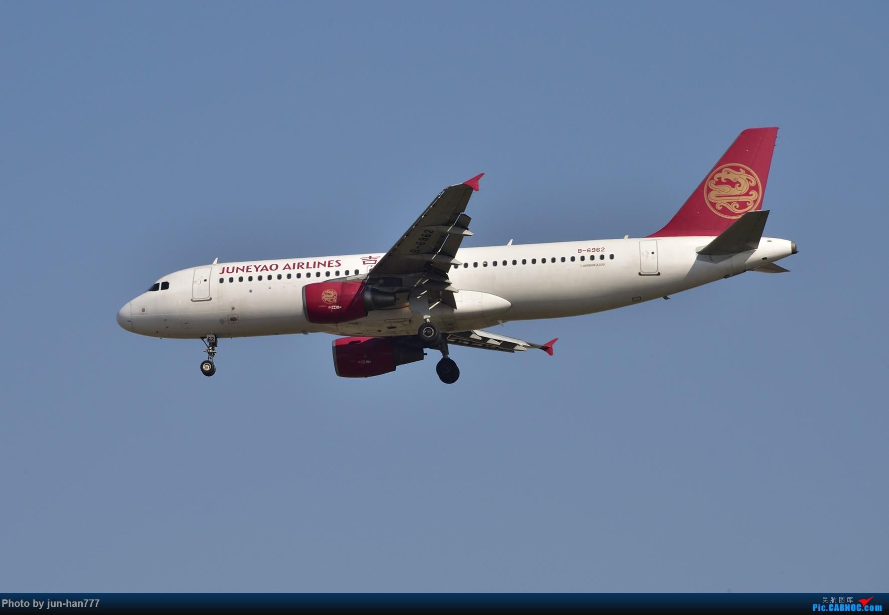 Re:[原创]PVG南菜地拍机 AIRBUS A320-200 B-6962
