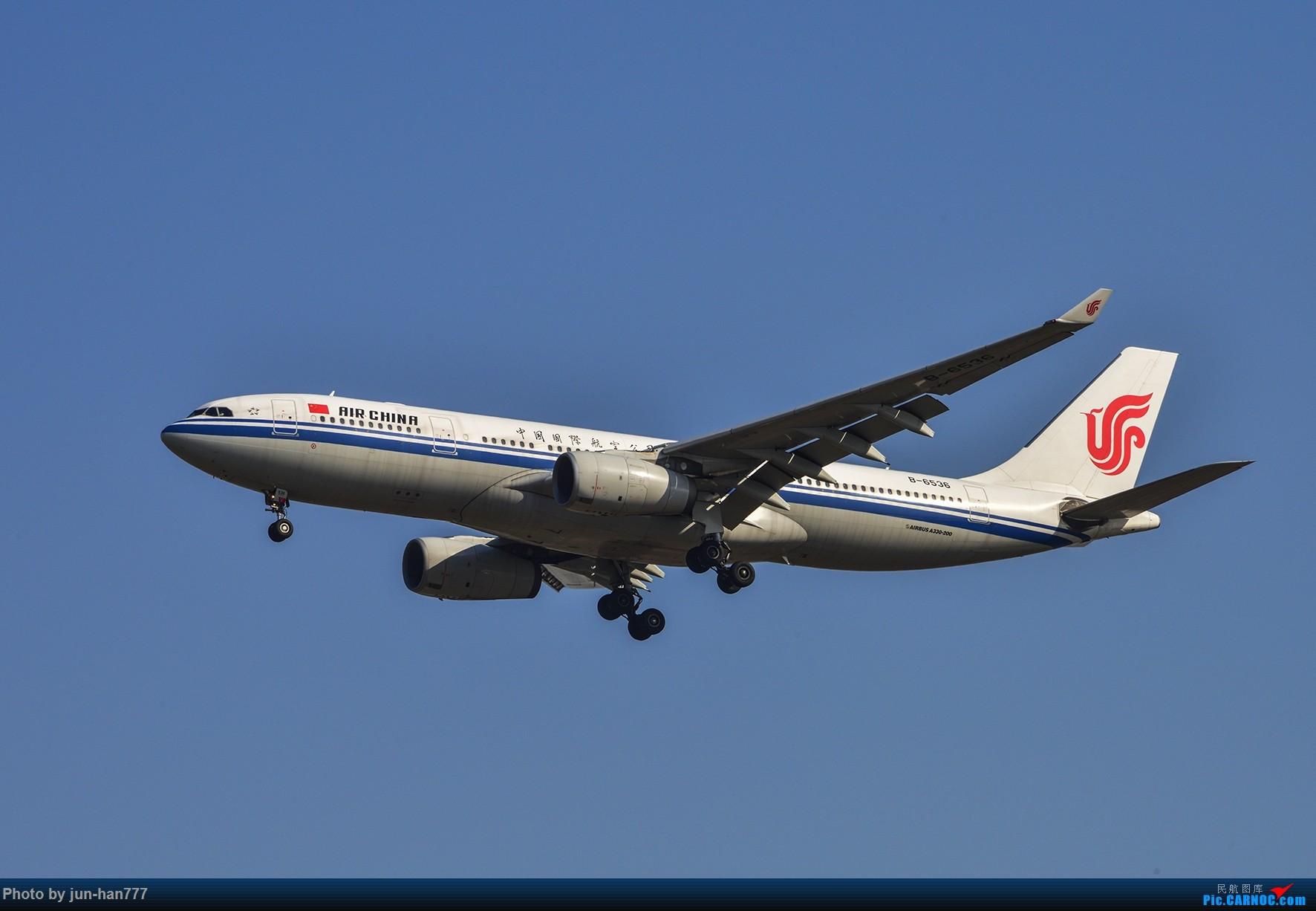 [原创]国航 332 AIRBUS A330-200 B-6536