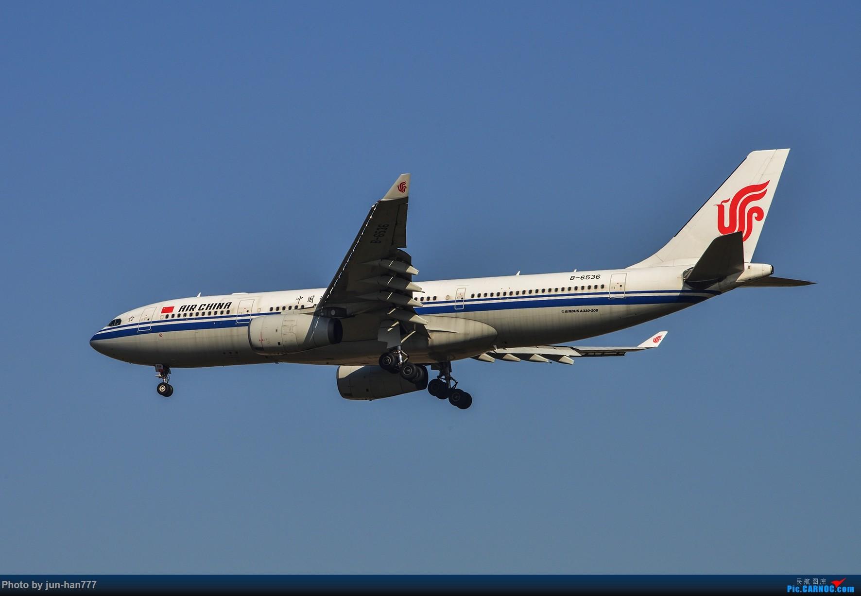 Re:[原创]国航 332 AIRBUS A330-200 B-6536