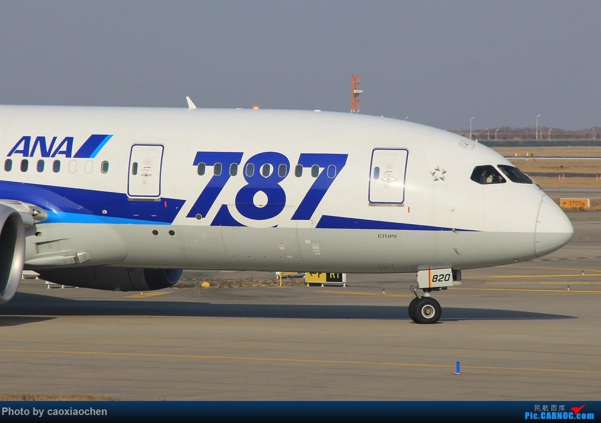 [PVG]零度拍机~迎来送往,晨昏无间! BOEING 787-8  中国上海浦东国际机场