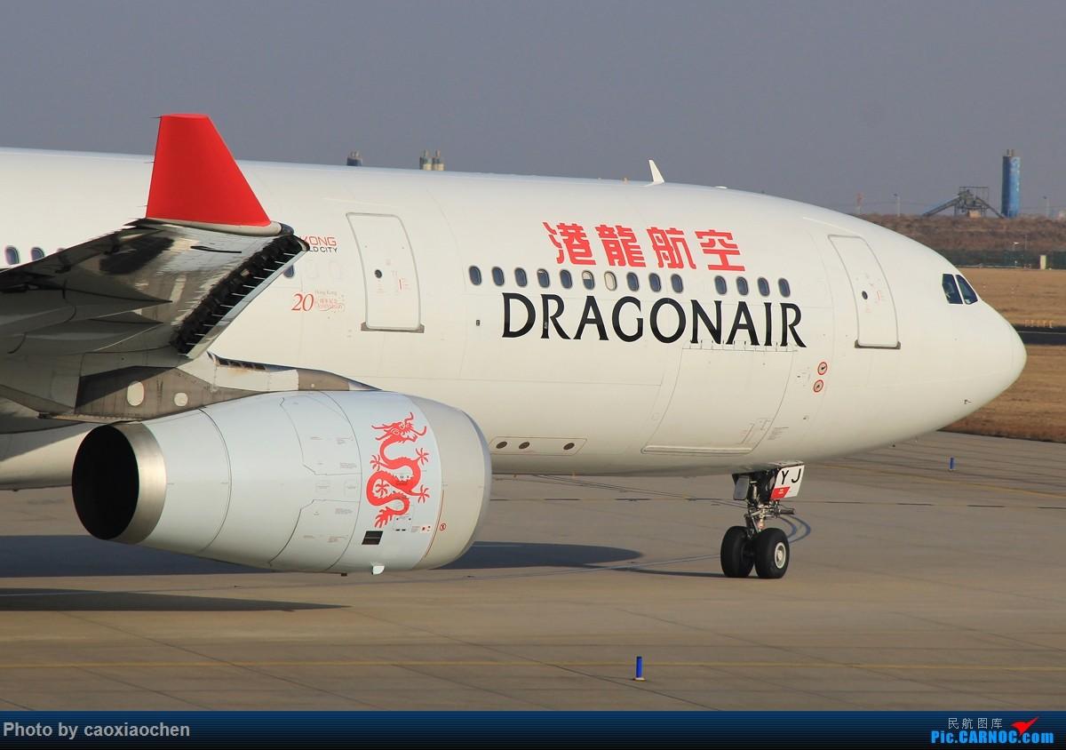 Re:[原创][PVG]零度拍机~迎来送往,晨昏无间! AIRBUS A330-300 B-HYJ