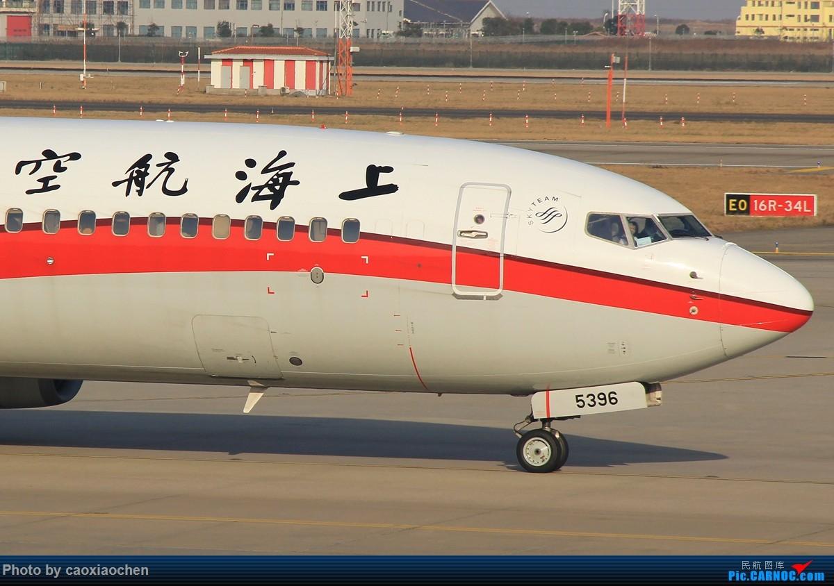 Re:[原创][PVG]零度拍机~迎来送往,晨昏无间! BOEING 737-800 B-5396 中国上海浦东国际机场