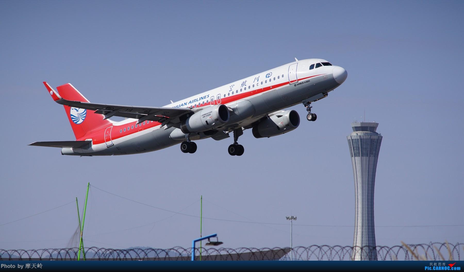 [原创]长水尽是小家伙 AIRBUS A320-200 B-1887 中国昆明长水国际机场