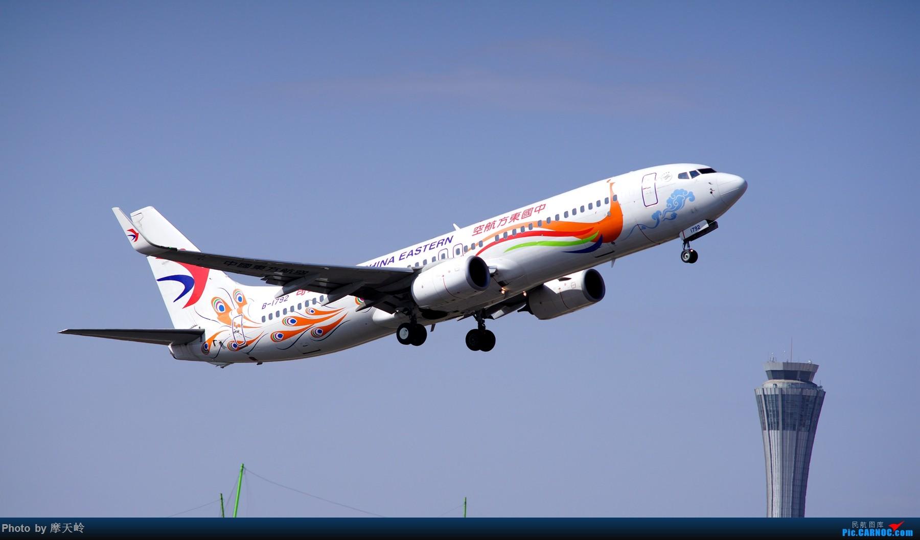 Re:[原创]长水尽是小家伙 BOEING 737-800 B-1792 中国昆明长水国际机场