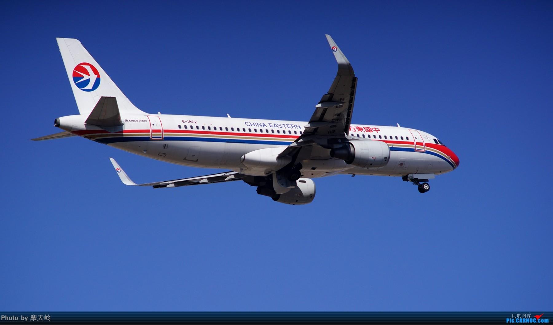 Re:[原创]长水尽是小家伙 AIRBUS A320-200 B-1862 中国昆明长水国际机场