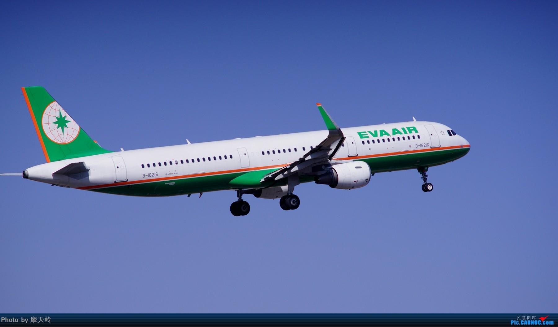 Re:[原创]长水尽是小家伙 AIRBUS A321-200 B-16216 中国昆明长水国际机场