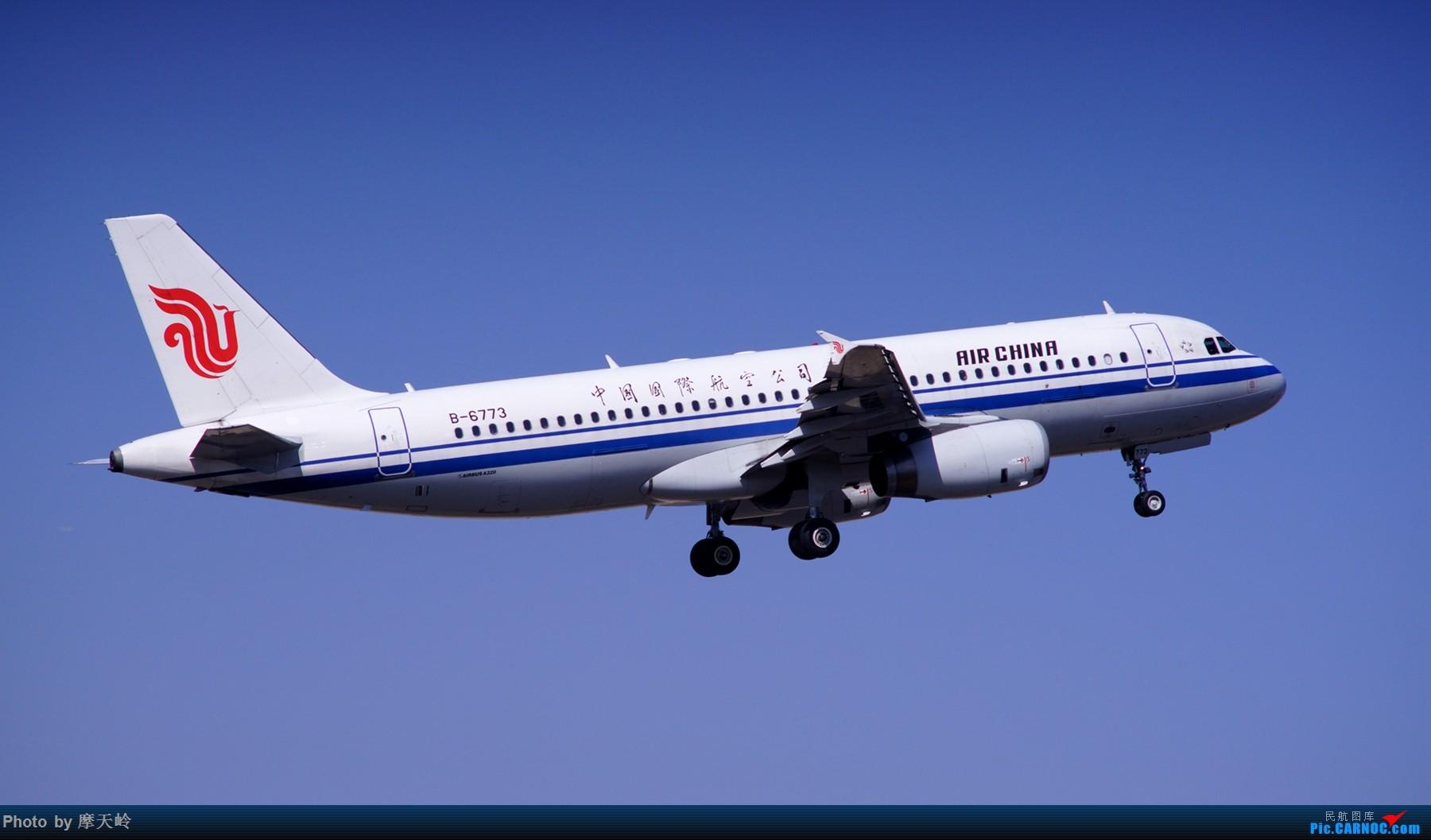 Re:[原创]长水尽是小家伙 AIRBUS A320-200 B-6773 中国昆明长水国际机场