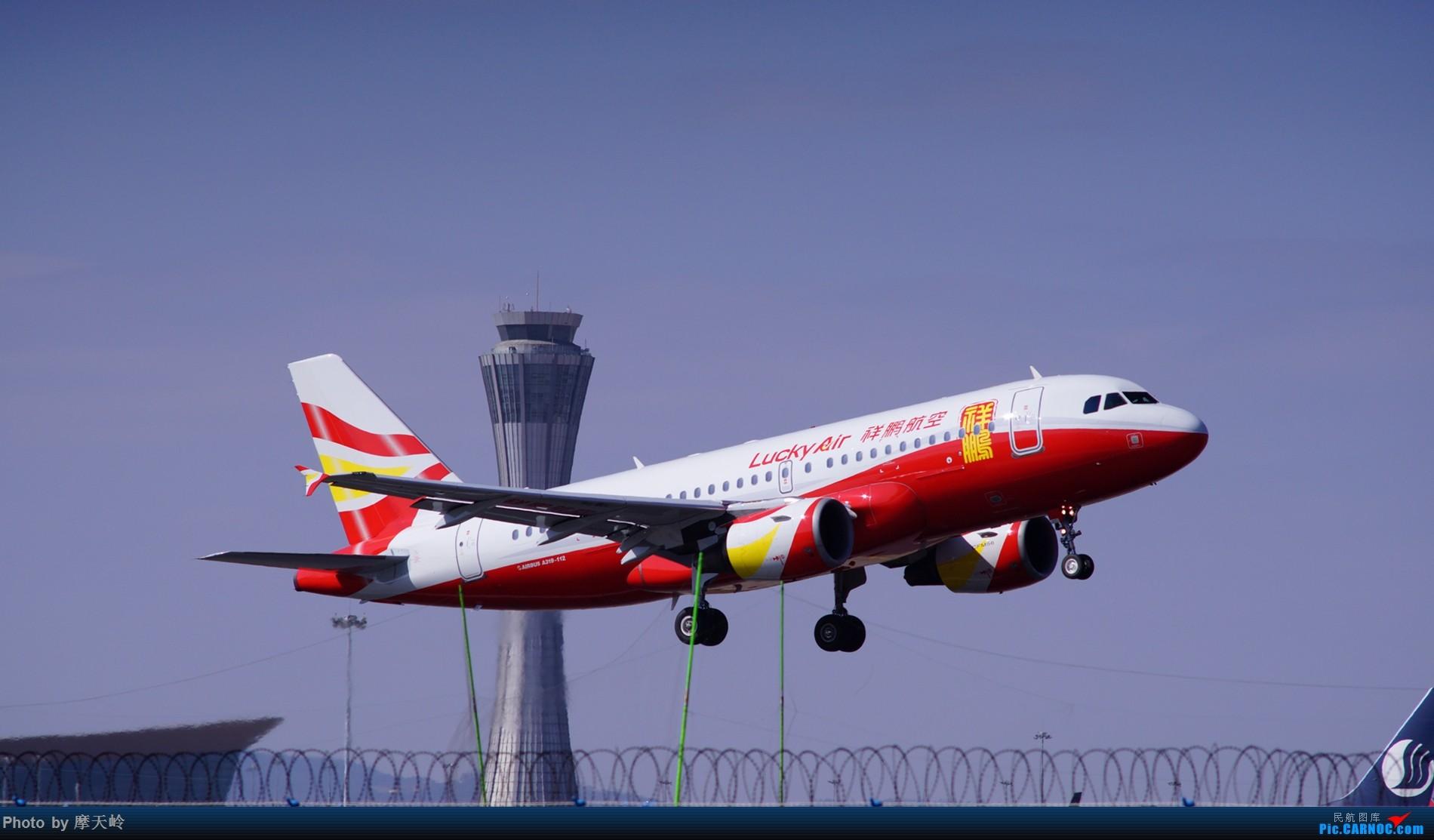 Re:[原创]长水尽是小家伙 AIRBUS A319-100 B-6198 中国昆明长水国际机场