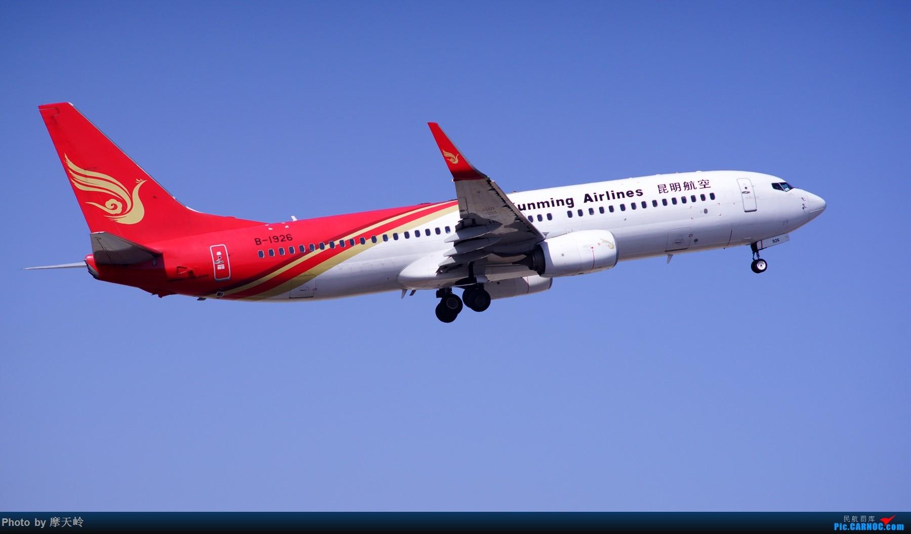 Re:[原创]长水尽是小家伙 BOEING 737-800 B-1962 中国昆明长水国际机场