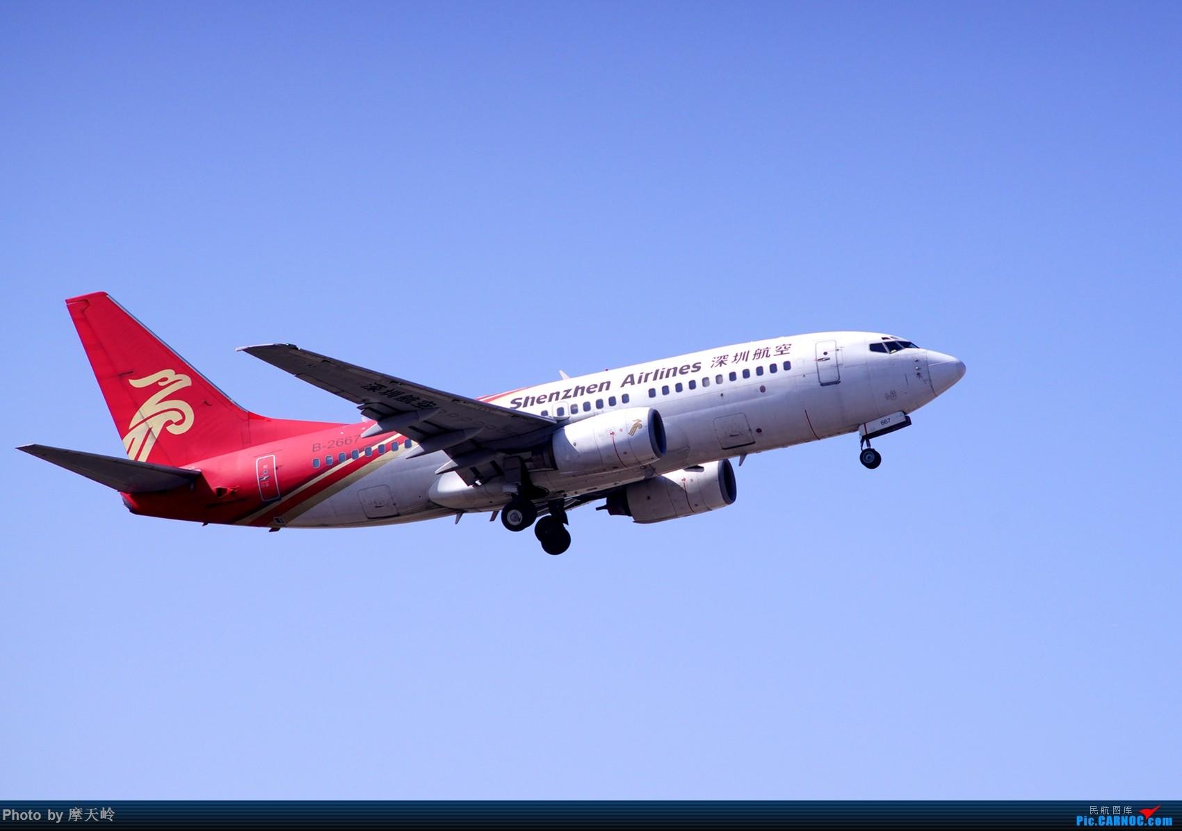 Re:[原创]长水尽是小家伙 BOEING 737-700 B-2667 中国昆明长水国际机场