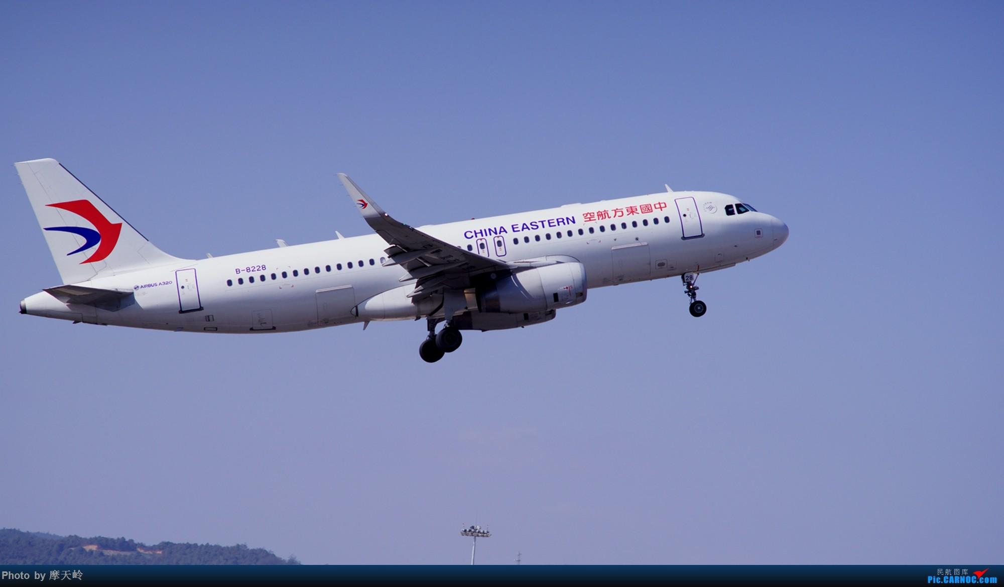 Re:[原创]长水尽是小家伙 AIRBUS A320-200 B-8228 中国昆明长水国际机场