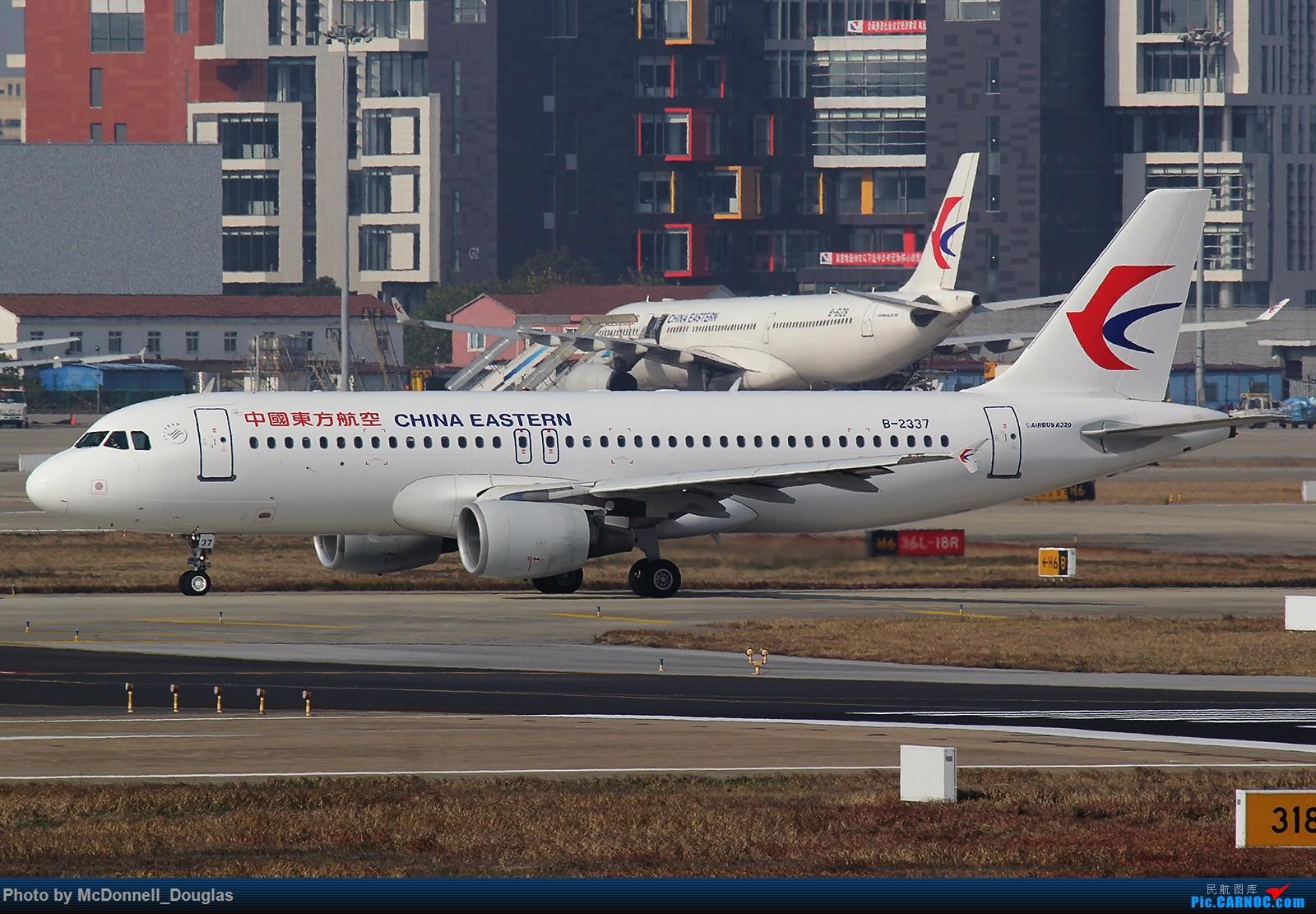 【上海飞友会】随手丢一张地热,老骥伏枥志在千里 AIRBUS A320-214 B-2337 中国上海虹桥国际机场