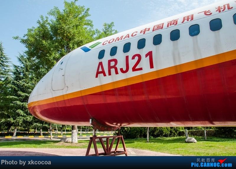 Re:[原创]ARJ21体验及同类型灰机大比拼(持续更新中,第二航段完结,编外篇) COMAC ARJ21-700