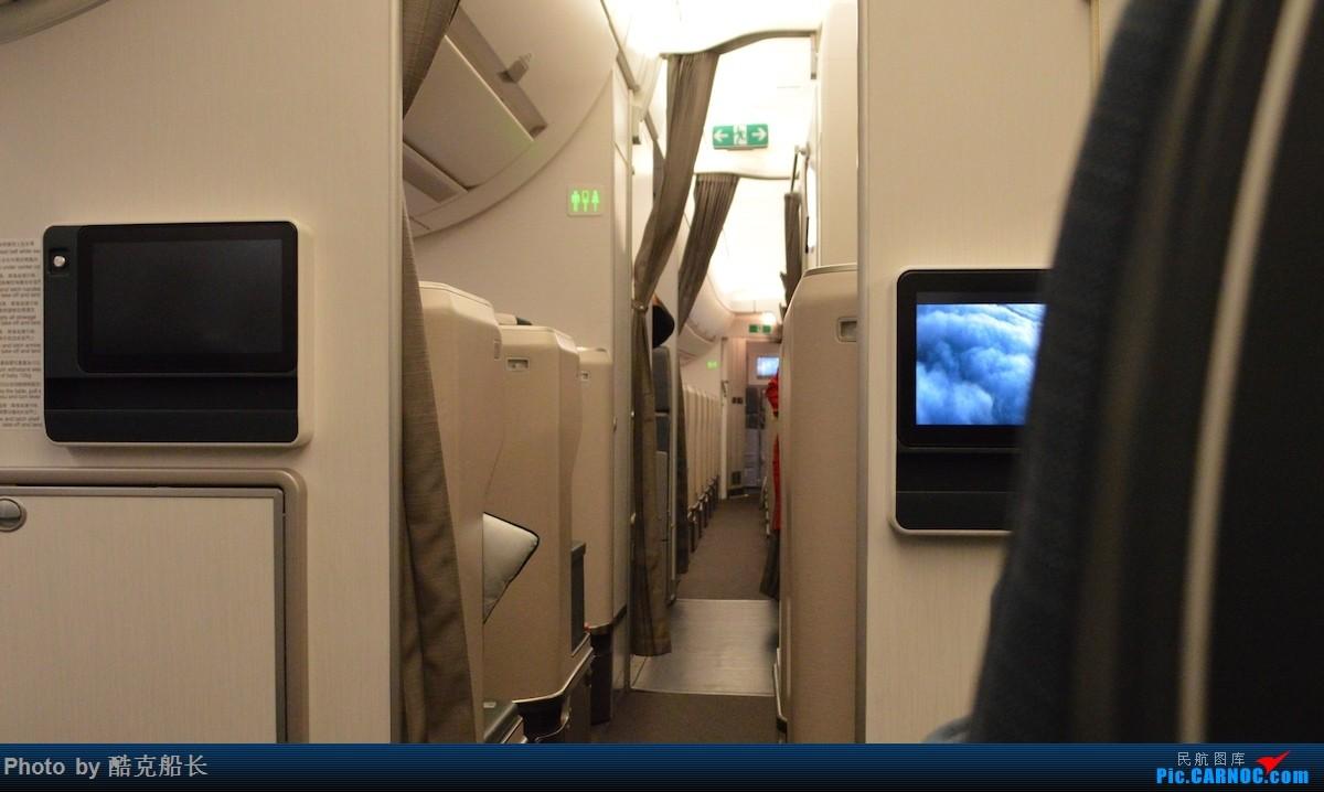 "Re:[原创][飞吧飞吧飞] ""Life Well Travelled"" 翱翔人生 国泰航空新一代空客A350飞机特选经济舱体验 旧金山-香港 NO. 056"