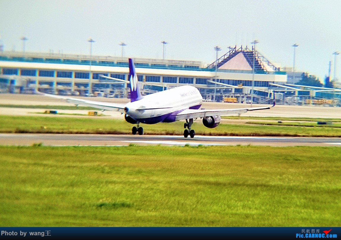 Re:[原创]发点图吧!国庆海口美兰拍机(由于手机拍摄,画质请谅解) AIRBUS A320-200 B-8249 中国海口美兰国际机场