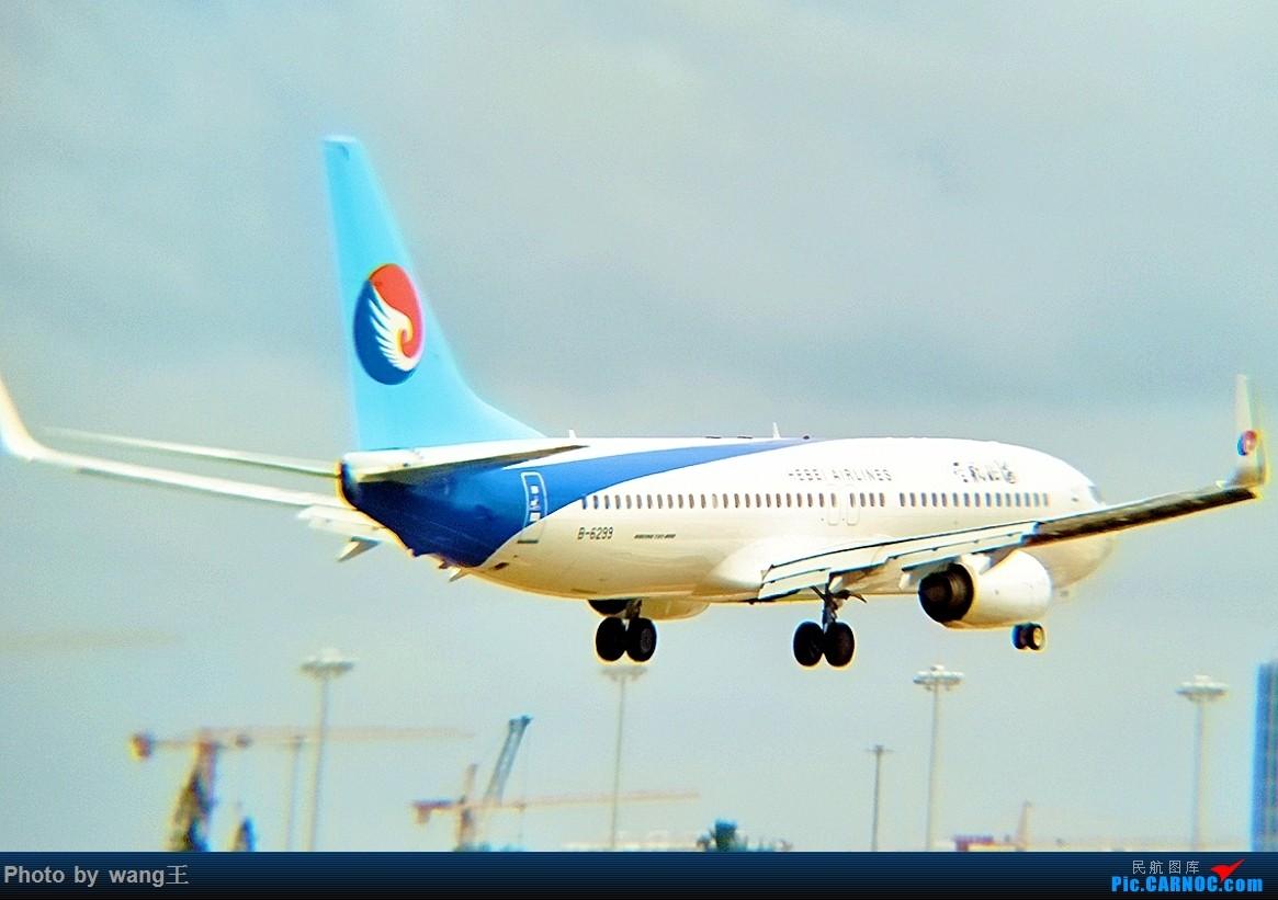 Re:[原创]发点图吧!国庆海口美兰拍机(由于手机拍摄,画质请谅解) BOEING 737-800 B-6299 中国海口美兰国际机场