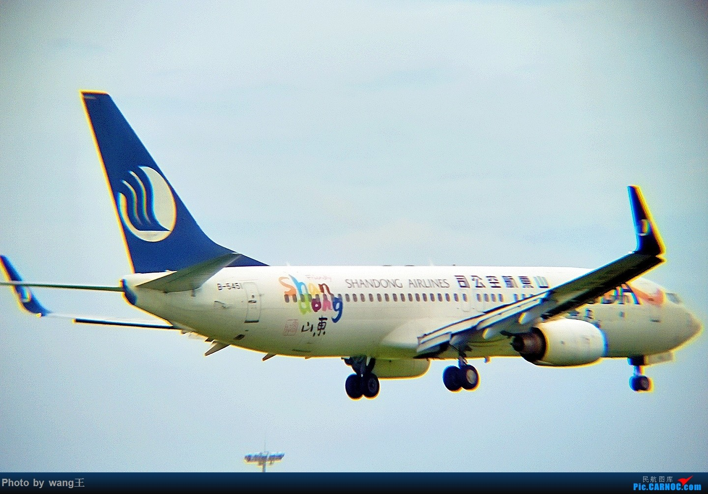 Re:[原创]发点图吧!国庆海口美兰拍机(由于手机拍摄,画质请谅解) BOEING 737-800 B-5451 中国海口美兰国际机场