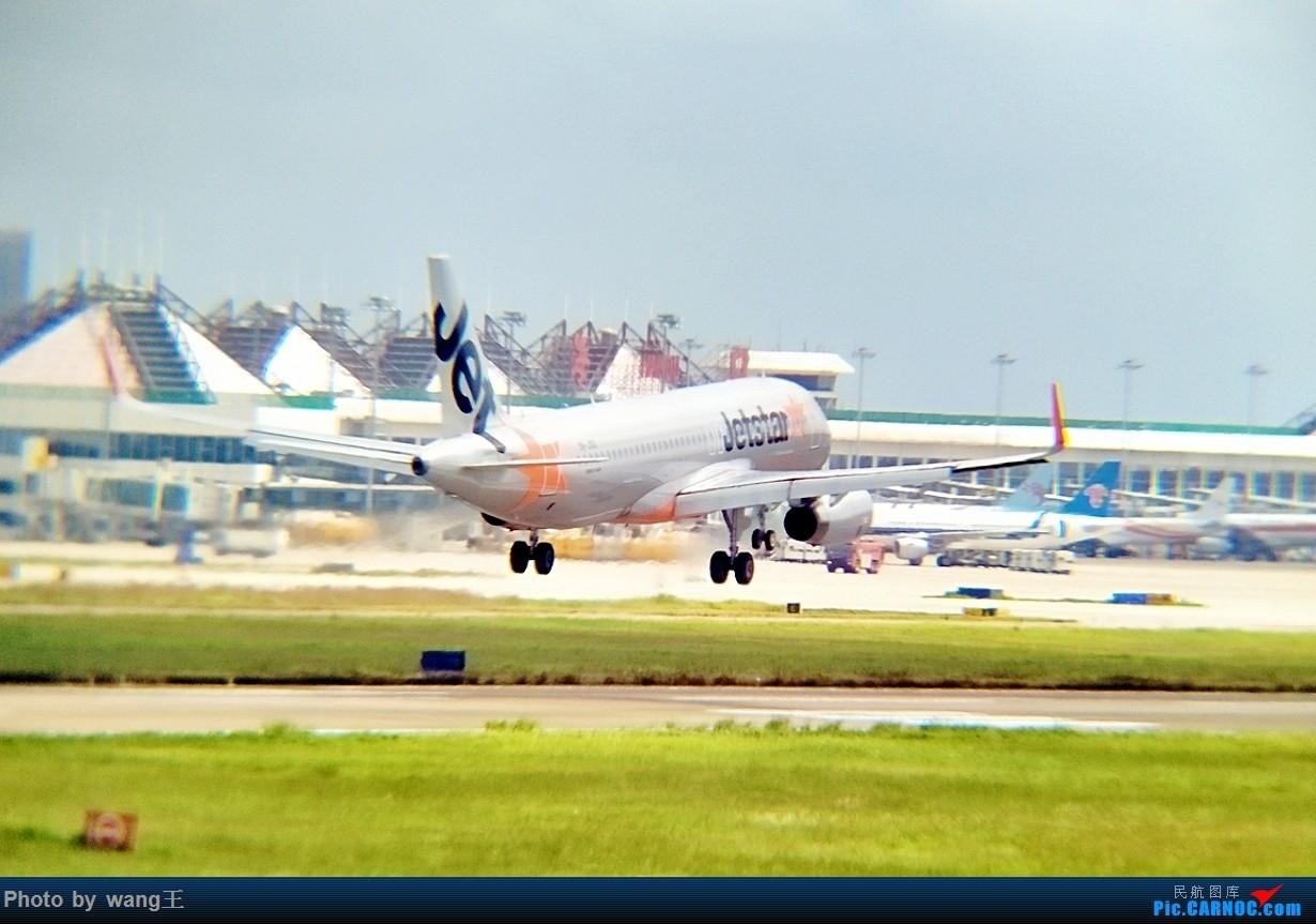 Re:[原创]发点图吧!国庆海口美兰拍机(由于手机拍摄,画质请谅解) AIRBUS A320-200 9V-JSS 中国海口美兰国际机场