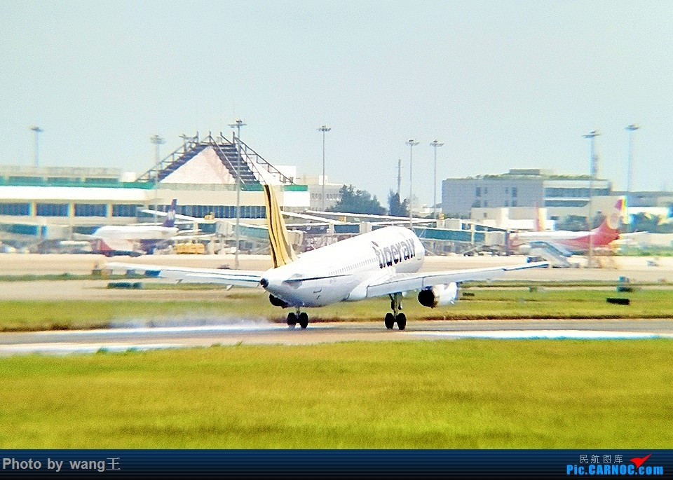 Re:[原创]发点图吧!国庆海口美兰拍机(由于手机拍摄,画质请谅解) AIRBUS A320-200 9V-TAO 中国海口美兰国际机场