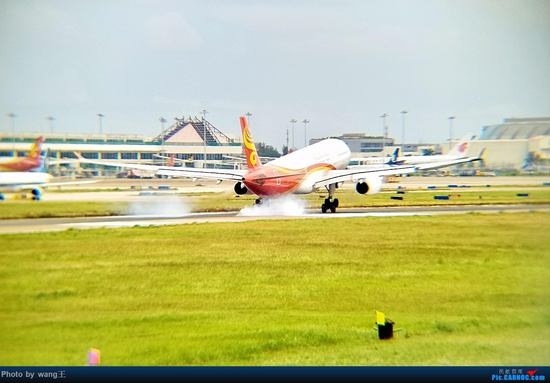 Re:[原创]发点图吧!国庆海口美兰拍机(由于手机拍摄,画质请谅解) AIRBUS A330-300 B-LNT 中国海口美兰国际机场