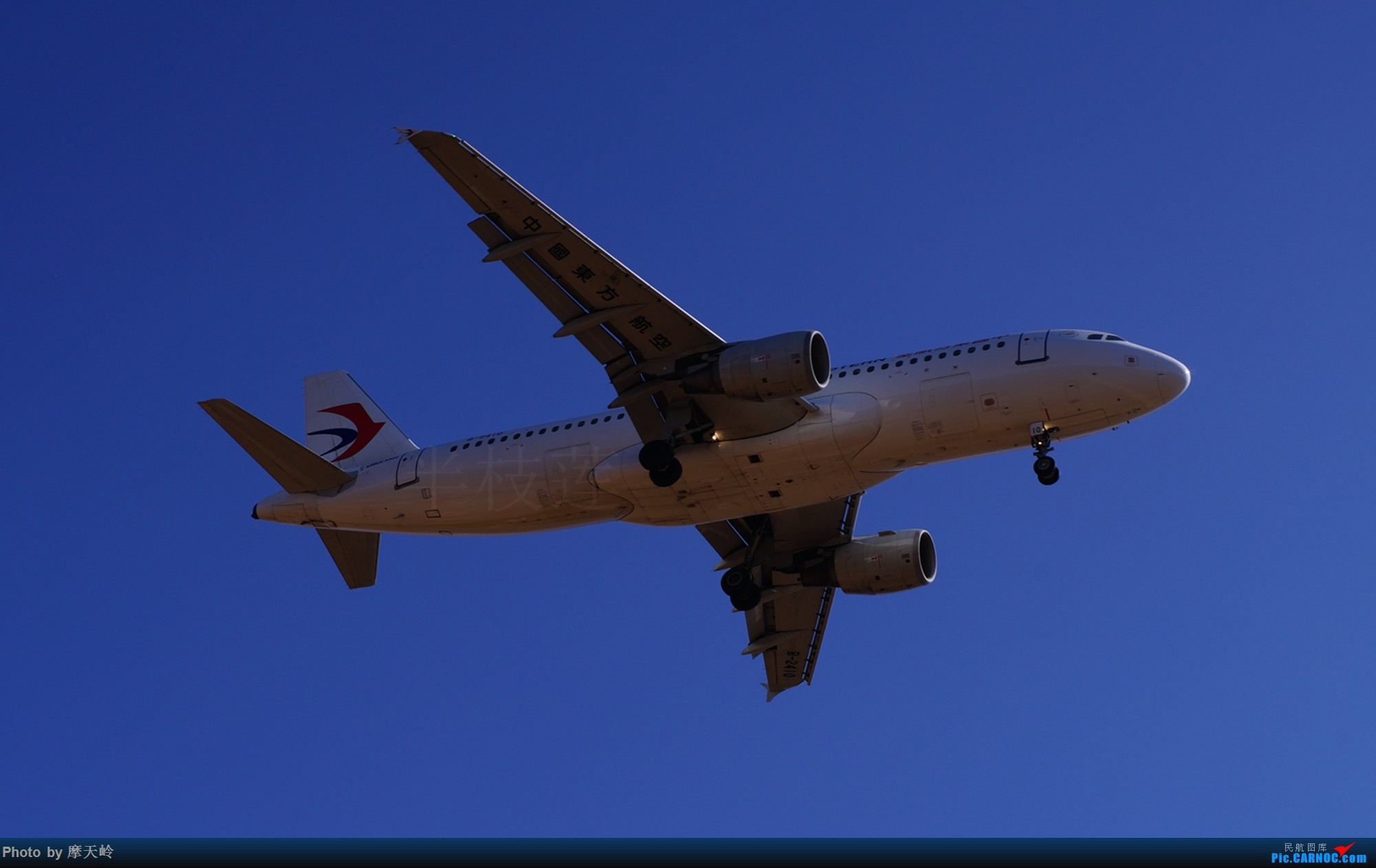 Re:[原创]长水西跑道 AIRBUS A320-200 B-2410 中国昆明长水国际机场
