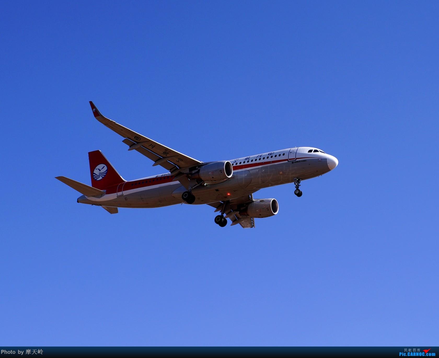 Re:[原创]长水西跑道 AIRBUS A320-200 B-8500 中国昆明长水国际机场