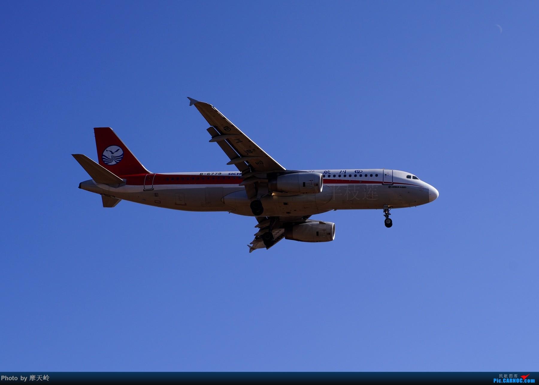 Re:[原创]长水西跑道 AIRBUS A320-200 B-6778 中国昆明长水国际机场