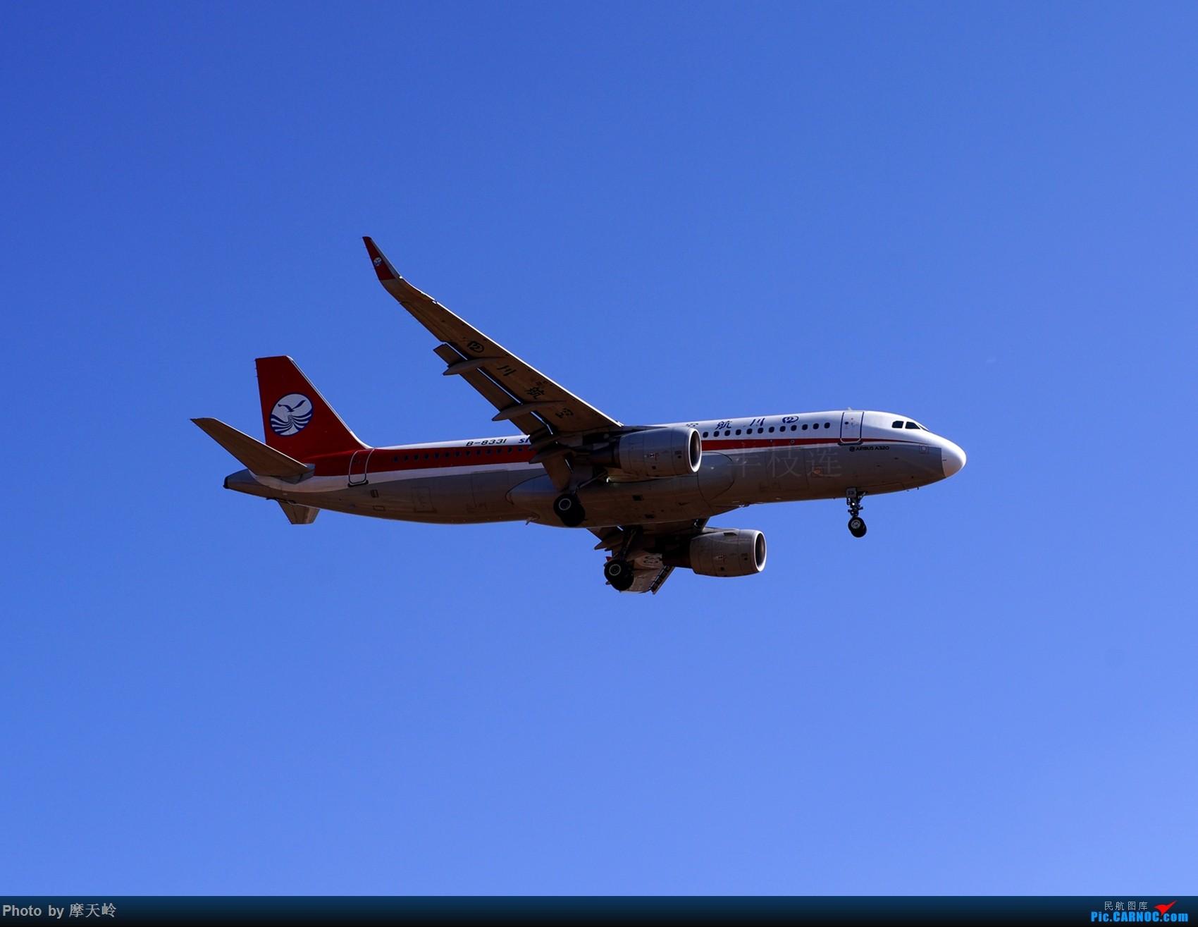 Re:[原创]长水西跑道 AIRBUS A320-200 B-8331 中国昆明长水国际机场