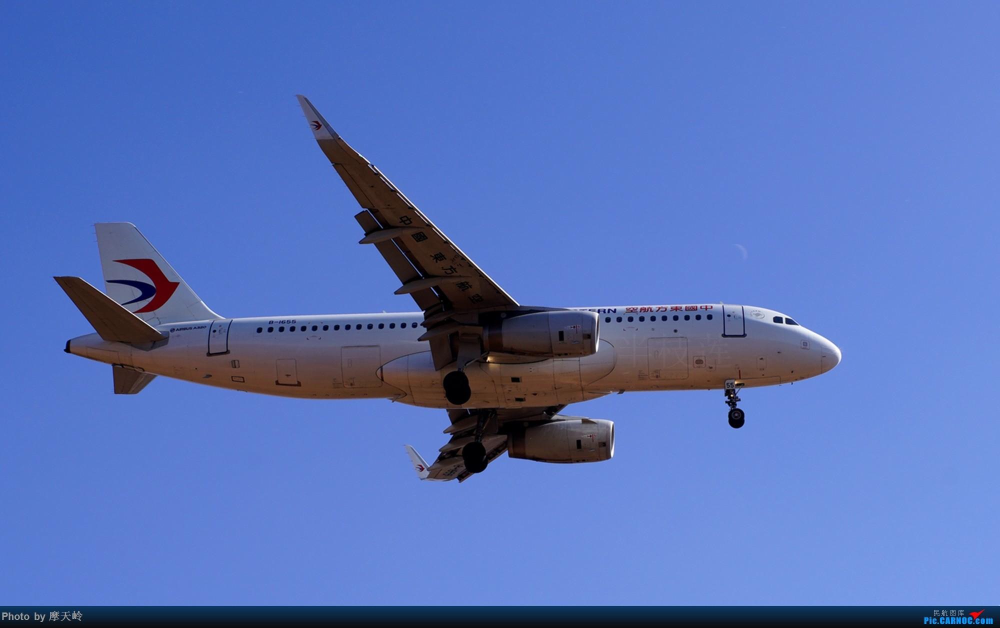 Re:[原创]长水西跑道 AIRBUS A320-200 B-1655 中国昆明长水国际机场