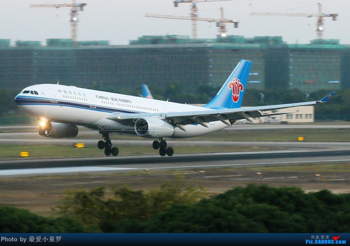 通知——南航五羊已经消失,变回标准涂装 AIRBUS A330-200 B-6057 中国广州白云国际机场
