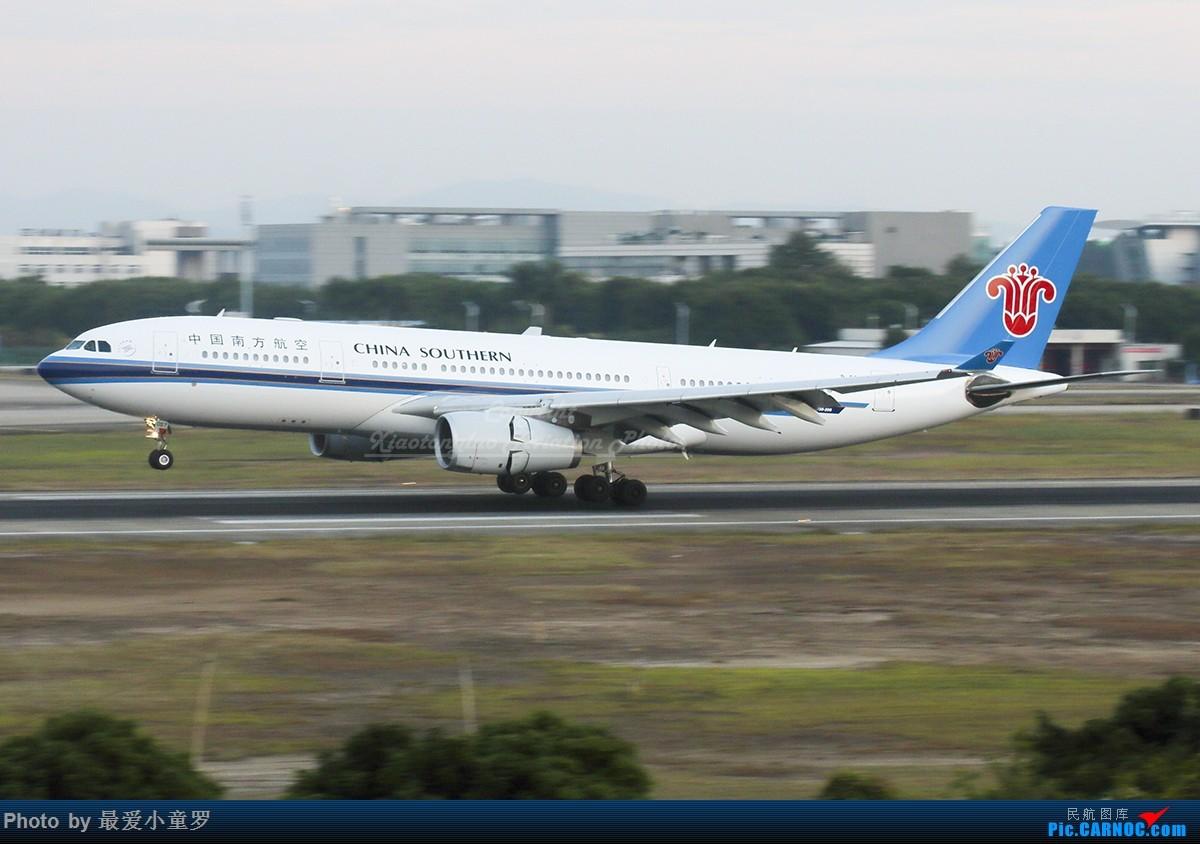 Re:通知——南航五羊已经消失,变回标准涂装 AIRBUS A330-200 B-6057 中国广州白云国际机场