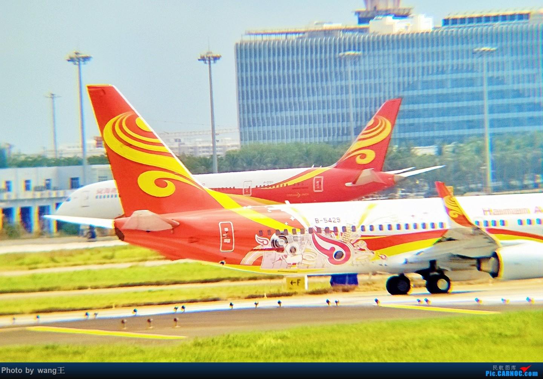 Re:[原创]发点图吧!国庆海口美兰拍机(由于手机拍摄,画质请谅解) BOEING 737-800 B-5429 中国海口美兰国际机场