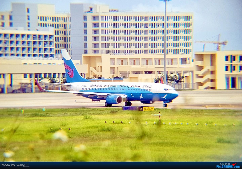 Re:[原创]发点图吧!国庆海口美兰拍机(由于手机拍摄,画质请谅解) BOEING 737-800 B-1507 中国海口美兰国际机场
