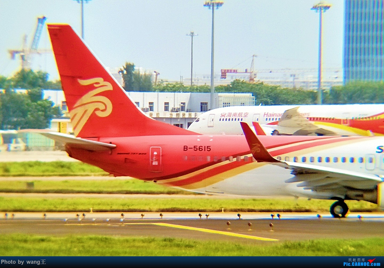Re:[原创]发点图吧!国庆海口美兰拍机(由于手机拍摄,画质请谅解) BOEING 737-800 B-5615 中国海口美兰国际机场