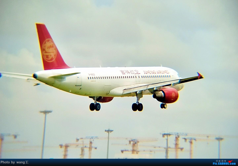 Re:[原创]发点图吧!国庆海口美兰拍机(由于手机拍摄,画质请谅解) AIRBUS A320-200 B-6602 中国海口美兰国际机场