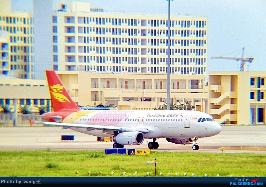 Re:[原创]发点图吧!国庆海口美兰拍机(由于手机拍摄,画质请谅解) AIRBUS A320-200 B-6746 中国海口美兰国际机场