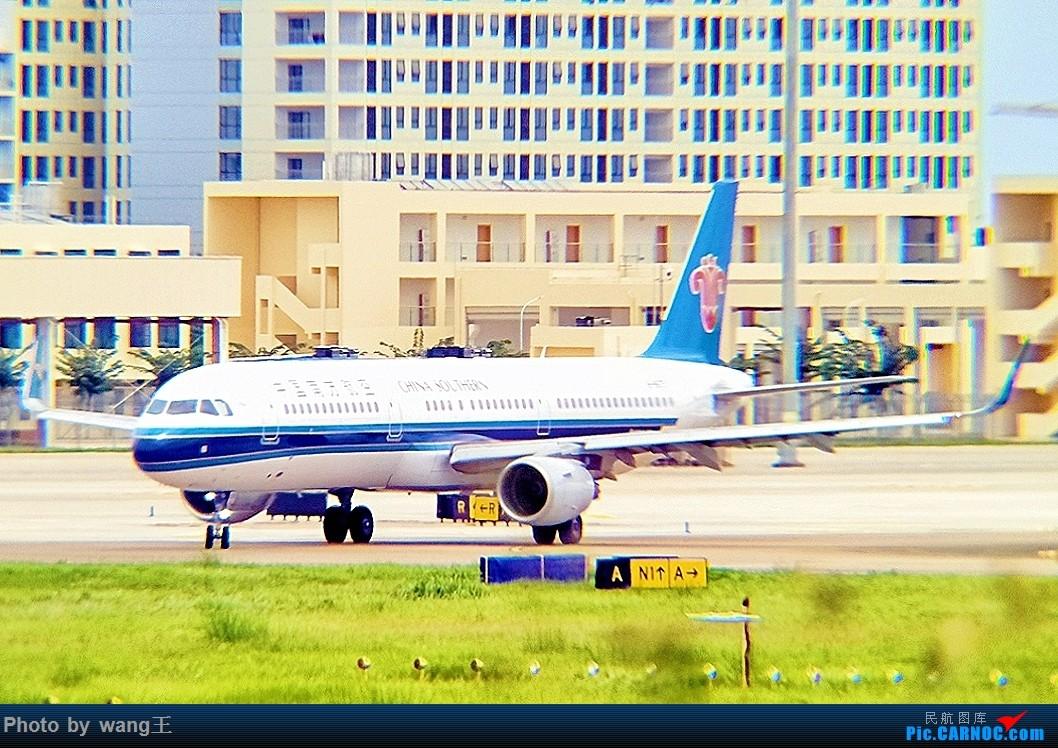 Re:[原创]发点图吧!国庆海口美兰拍机(由于手机拍摄,画质请谅解) AIRBUS A321-200 B-8675 中国海口美兰国际机场