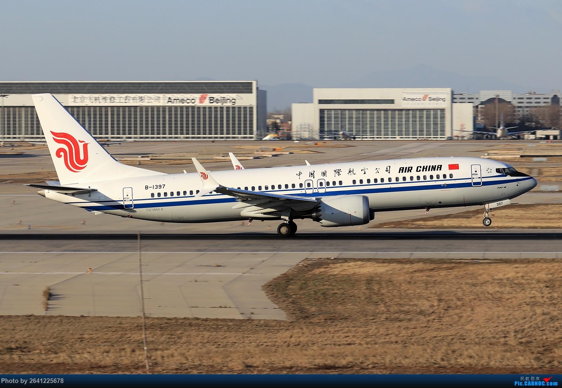 [原创]【ZBAA】飞。向。朝。阳 BOEING 737MAX-8 B-1397 中国北京首都国际机场