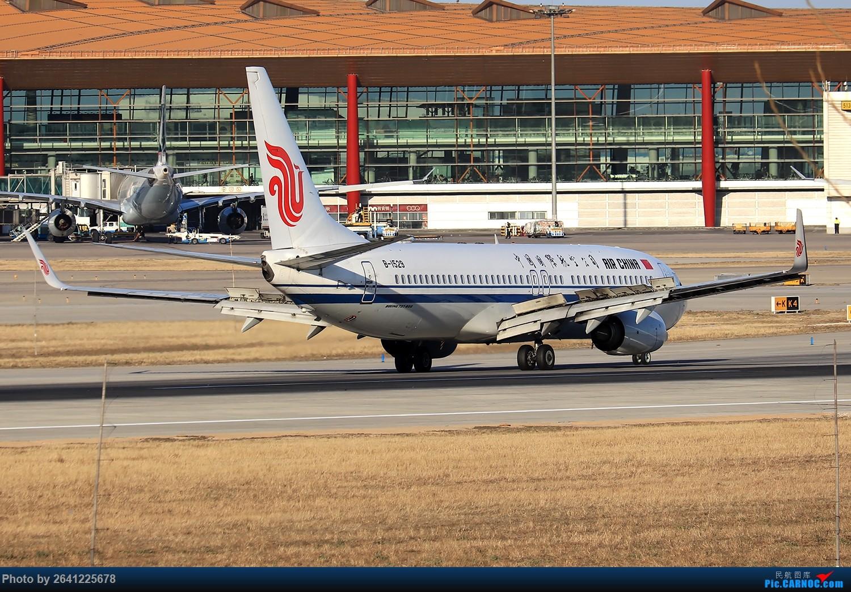 Re:[原创]【ZBAA】飞•向•朝•阳 BOEING 737-800 B-1529 中国北京首都国际机场