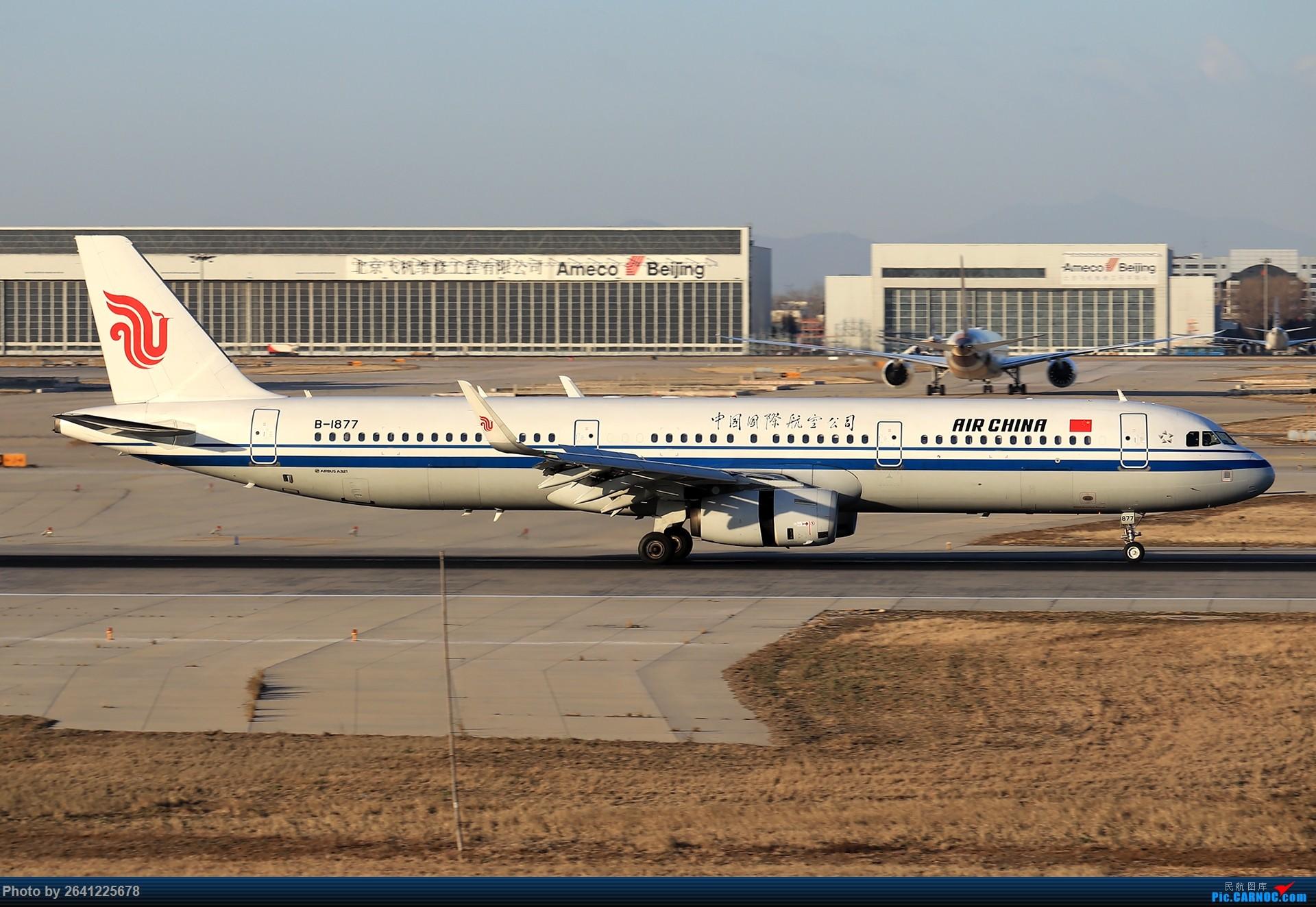 Re:[原创]【ZBAA】飞•向•朝•阳 AIRBUS A321-200 B-1877 中国北京首都国际机场
