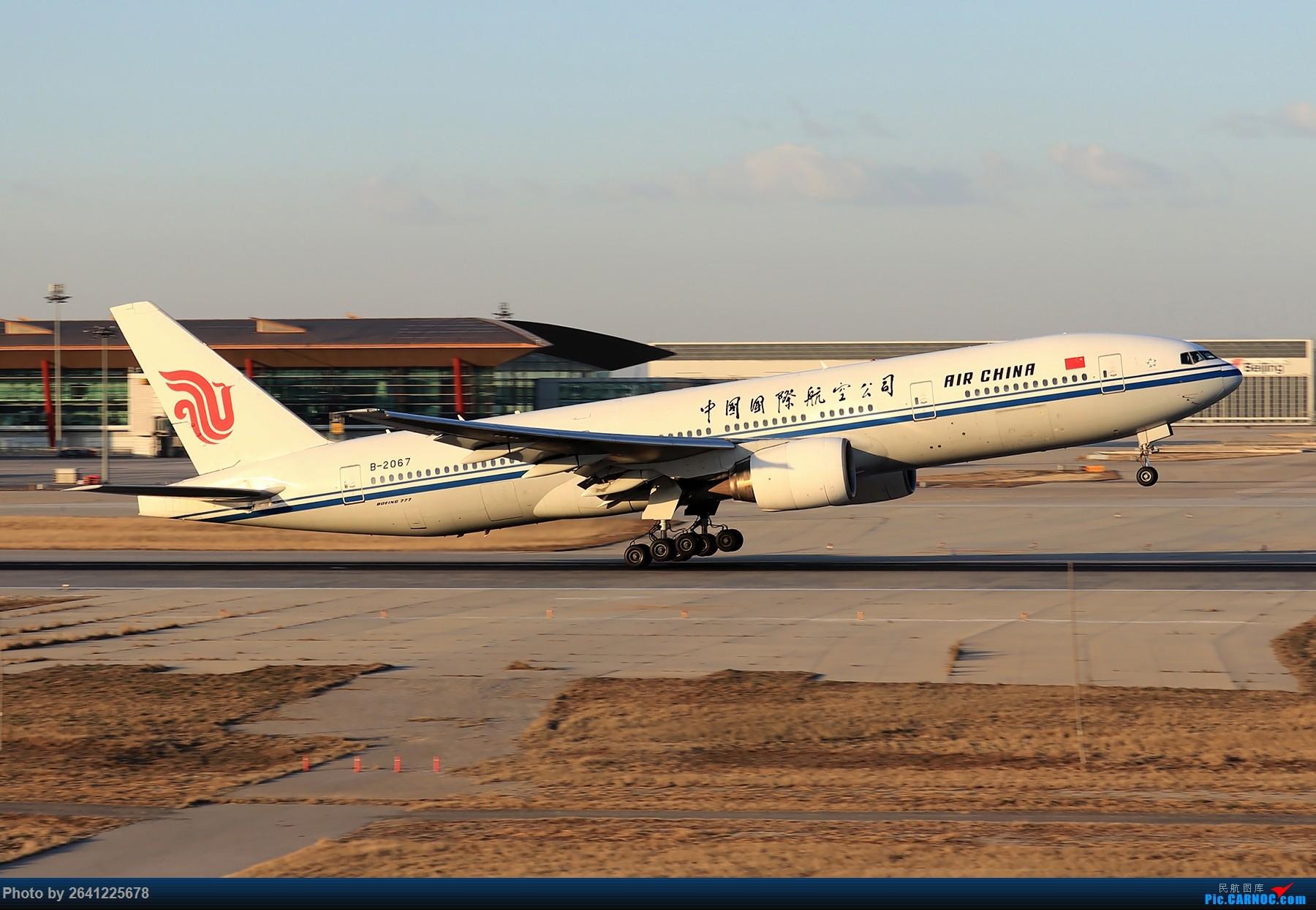 Re:[原创]【ZBAA】飞•向•朝•阳 BOEING 777-200 B-2067 中国北京首都国际机场