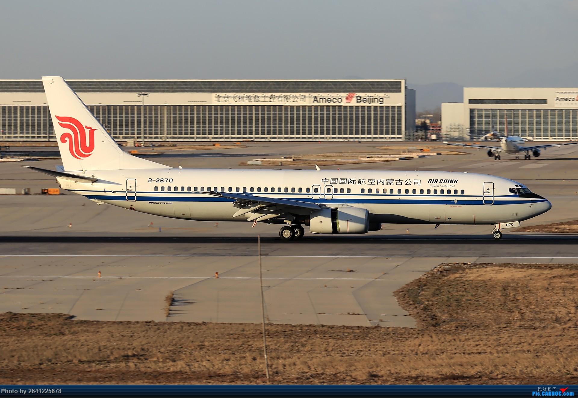 Re:[原创]【ZBAA】飞•向•朝•阳 BOEING 737-800 B-2670 中国北京首都国际机场