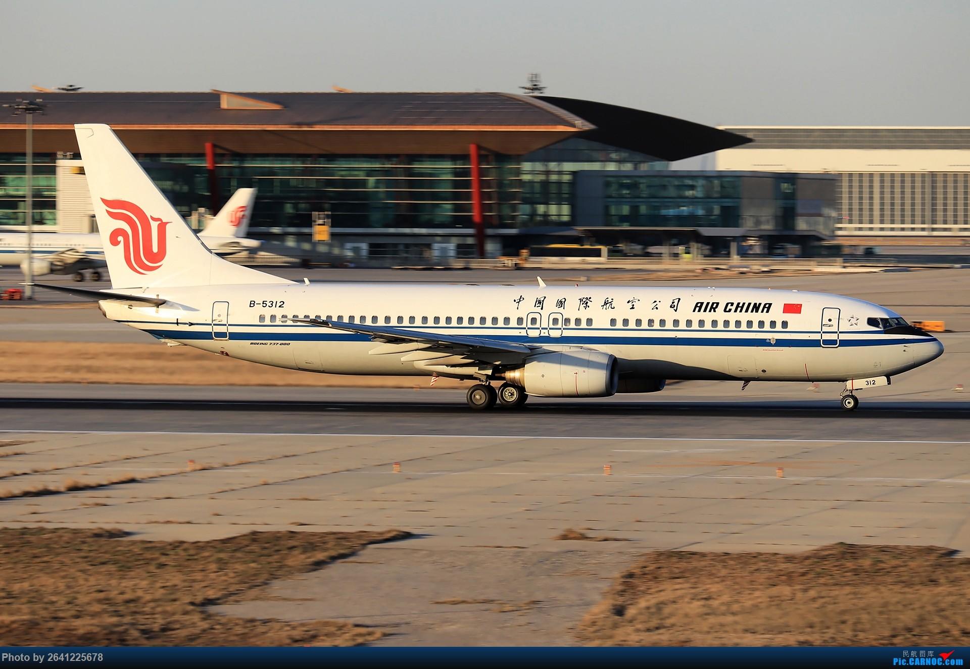 Re:[原创]【ZBAA】飞•向•朝•阳 BOEING 737-800 B-5312 中国北京首都国际机场
