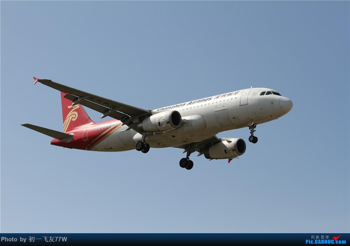 Re:[原创]【多图党】1200*800又是CAN,又是团结村土堆,又是明星村 第二集 AIRBUS A320-200 B-6833