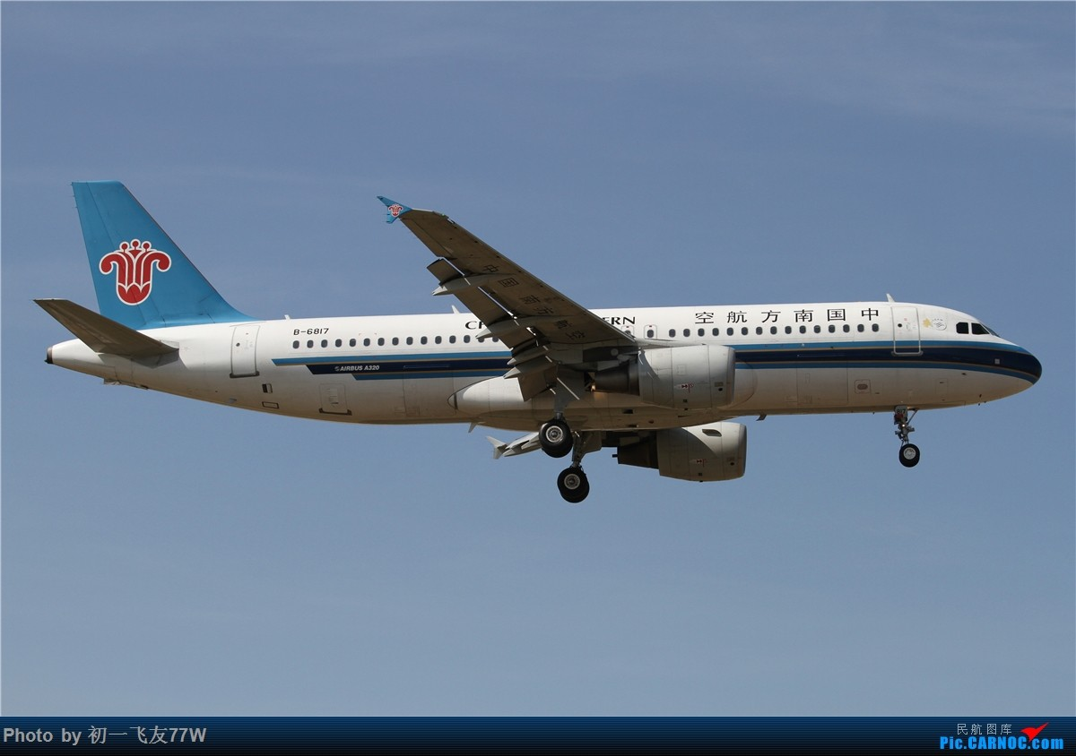Re:[原创]【多图党】1200*800又是CAN,又是团结村土堆,又是明星村 第二集 AIRBUS A320-200 B-6817