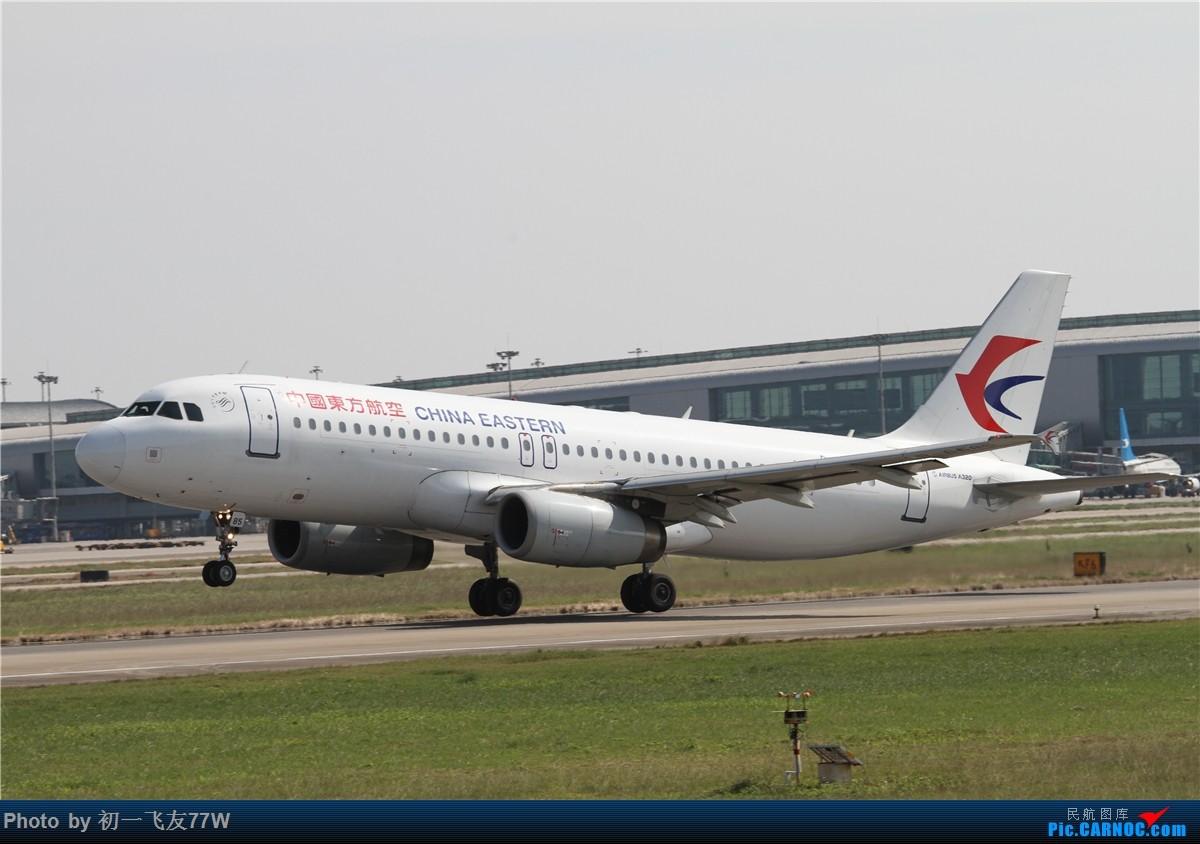 Re:[原创]【多图党】1200*800又是CAN,又是团结村土堆,又是明星村 第二集 AIRBUS A320-200 B-6585